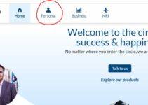 बंधन बैंक से पर्सनल लोन ऑनलाइन आवेदन कैसे करें